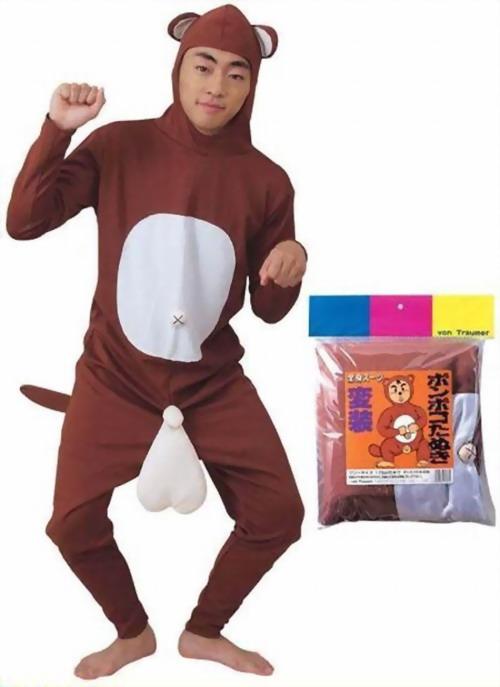 Веселый костюм своими руками для взрослых